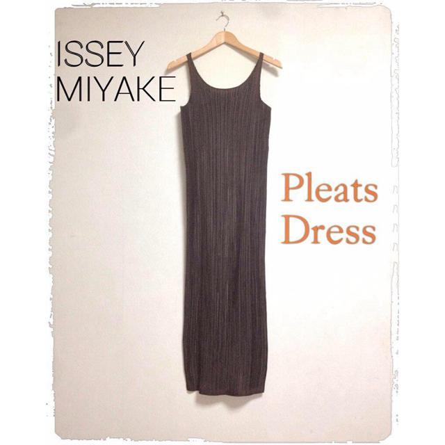 ISSEY MIYAKE(イッセイミヤケ)のイッセイミヤケ プリーツ ロングドレス レディースのワンピース(ロングワンピース/マキシワンピース)の商品写真