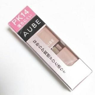 オーブクチュール(AUBE couture)のソフィーナ オーブ なめらか質感 ひと塗りルージュ PK14(3.8g)(口紅)