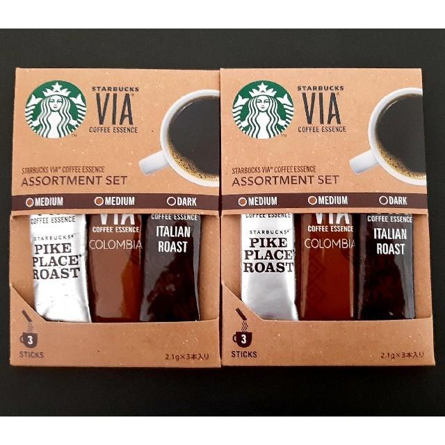 Starbucks Coffee(スターバックスコーヒー)の送料無料★スターバックスコーヒー VIA コーヒー インスタント スタバ 豆 食品/飲料/酒の飲料(コーヒー)の商品写真
