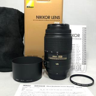 ニコン(Nikon)のNikon AF-S DX 55-300mm f/4.5-5.6G ED VR(レンズ(ズーム))