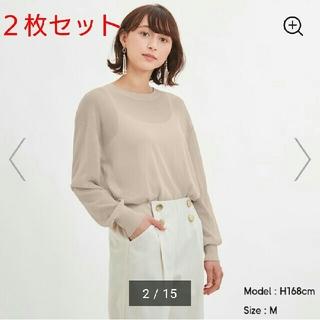 GU - シアーオーバーサイズセーター 2枚セット