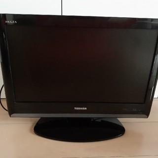 東芝 - 東芝 19インチテレビ(お盆は手配遅れます)