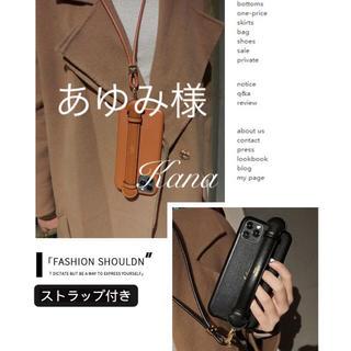 トゥデイフル(TODAYFUL)のあゆみ様 iPhone 11 キャメル (iPhoneケース)