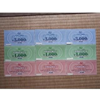 アオヤマ(青山)の洋服の青山カード会員専用の特別商品割引券3組(ショッピング)