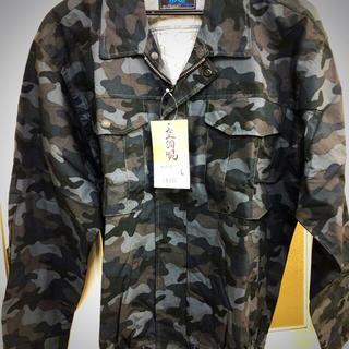 空調服迷彩Lサイズ(綿100%)(ブルゾン)