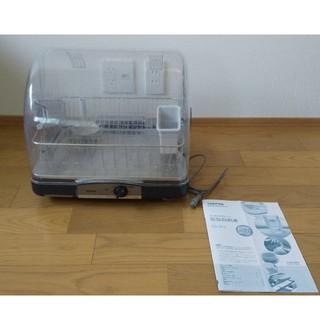 トウシバ(東芝)の食器乾燥機(食器洗い機/乾燥機)