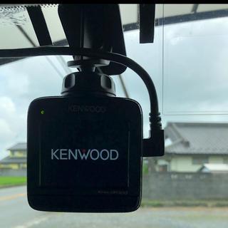 ケンウッド(KENWOOD)のケンウッド  ドライブレコーダー 最安値!(車内アクセサリ)
