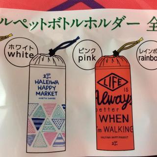 サントリー(サントリー)の伊右衛門   ペットボトルホルダー   ホワイト&ピンク 2つセット(弁当用品)