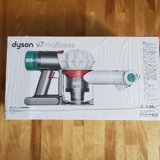 ダイソン(Dyson)のダイソン 掃除機 Dyson V7 Mattress HH11COM(掃除機)