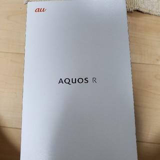 アクオス(AQUOS)のAQUOS ロボクル 充電器(バッテリー/充電器)