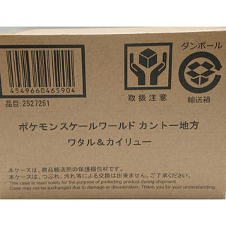 ポケモン - ポケモンスケールワールド ワタル カイリュー 未開封