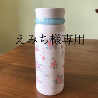 AfternoonTea  スクリューボトル 水筒☆