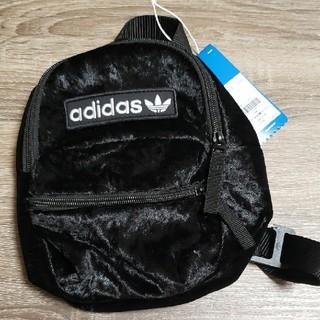 adidas - アディダスオリジナルス ミニリュック ミニバッグ
