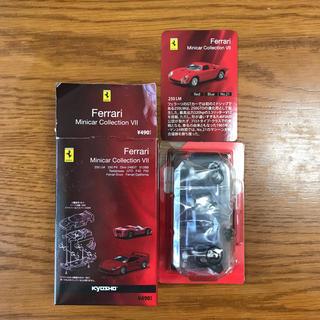 フェラーリ(Ferrari)のKYOSHO 京商 1/64 ミニカーコレクション フェラーリ 250LM (ミニカー)