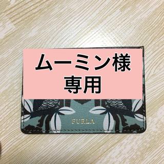 フルラ(Furla)の【未使用】FURLA カードケース(パスケース/IDカードホルダー)