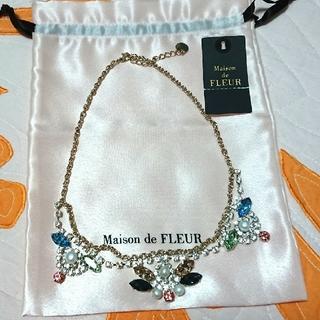 メゾンドフルール(Maison de FLEUR)のメゾンドフルール ネックレス(ネックレス)