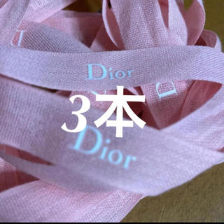 Christian Dior - ❤️ディオール 限定 リボン 3本セット ピンク