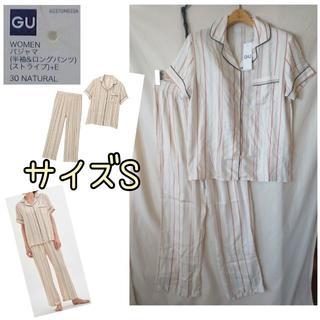ジーユー(GU)のGU ストライプパジャマ レーヨン サイズS 未使用(パジャマ)