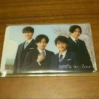 SexyZone カードステッカー(パスケース)