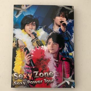 セクシー ゾーン(Sexy Zone)のSexy Zone Sexy Power Tour(Blu-ray初回限定盤) (ミュージック)