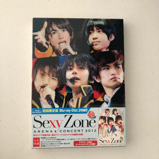 セクシー ゾーン(Sexy Zone)のSexy Zone アリーナコンサート2012(Blu-ray初回限定盤) Bl(ミュージック)
