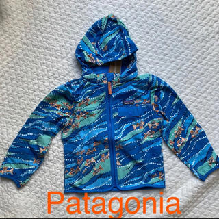 patagonia - 新品正規品パタゴニアキッズジャケット上着ウィンドブレーカーカーディガン5T男の子
