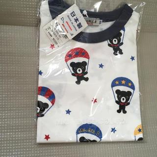 DOUBLE.B - 110 ダブルB Tシャツ