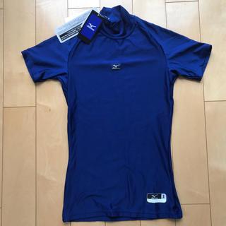 MIZUNO - 新品未使用タグ付きミズノSサイズハイネック半袖アンダーシャツパステルネイビー