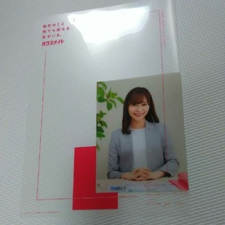 エイチケーティーフォーティーエイト(HKT48)の指原莉乃 クリアファイル ハウスメイト#AKB48(アイドルグッズ)
