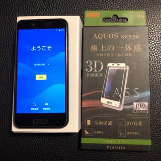 アクオス(AQUOS)の美品 AQUOS sense SH-01K  ブラック SIMフリー(スマートフォン本体)