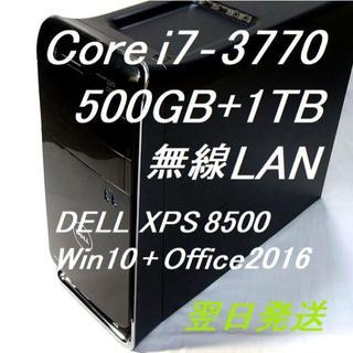 DELL XPS 8500 SSD500G+HDD1T WiFi+ブルートゥース