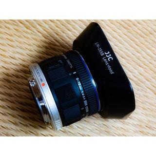 OLYMPUS - M.ZUIKO DIGITAL ED 9-18mm F4.0-5.6