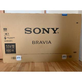 SONY - 【新品 未使用】ソニーKJ-55X8000H 4K液晶テレビ BRAVIA