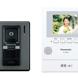 パナソニック(Panasonic)のテレビドアホン VL-SE30XL(防犯カメラ)