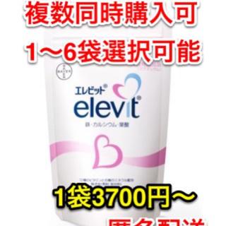 【1袋】エレビット 葉酸サプリ 30日分