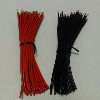 電線カット品(シールド/ケーブル)