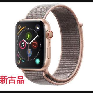 アップルウォッチ(Apple Watch)のApple Watch Series 4 GPS+Cellular 44mm(腕時計(デジタル))