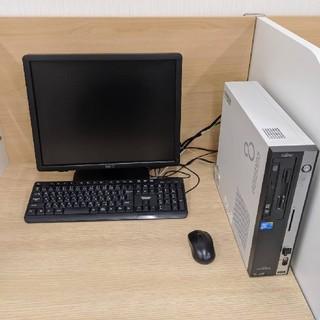 フジツウ(富士通)のデスクトップパソコン(デスクトップ型PC)