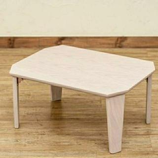 新品 送料無料 Rosslea 折り畳みテーブル 60 ホワイトウォッシュ (ローテーブル)
