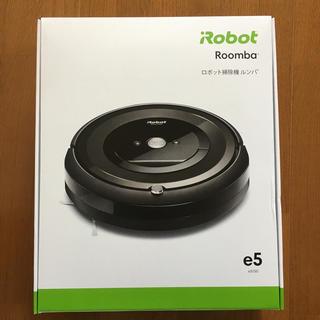 ルンバ e5 iRobot 未使用・未開封品(掃除機)