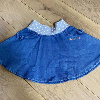 ニットプランナー(KP)のkpスカート100(スカート)