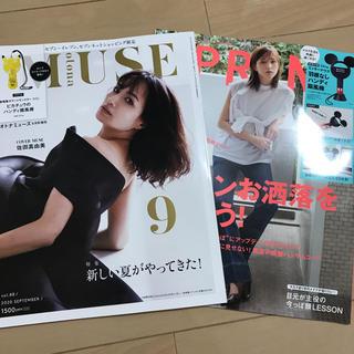 雑誌セット(ファッション)