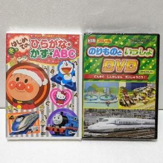 アンパンマン - はじめての ひらがな・かず・ABC DVD冬号&のりものといっしょDVD セット