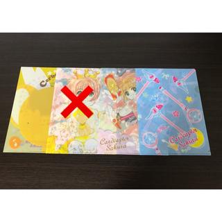 コウダンシャ(講談社)のカードキャプターさくら ミニクリアファイル4セット(キャラクターグッズ)