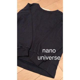ナノユニバース(nano・universe)のnano  universe(トレーナー/スウェット)
