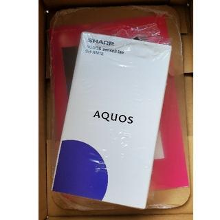 アクオス(AQUOS)の18時までの購入で本日発送可 新品 AQUOS sense3lite黒64GB(スマートフォン本体)
