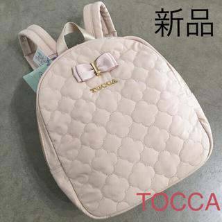 TOCCA - 新品♡ TOCCA キッズリュック