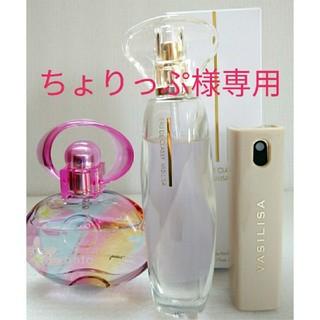 香水セット❇️ヴァシリーサ オードクラッシー50ml インカントシャイン30ml