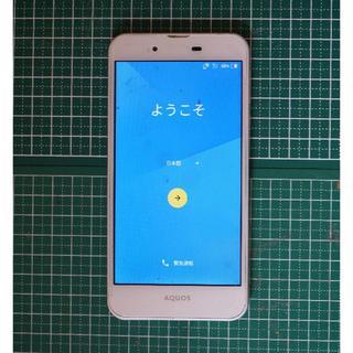 アクオス(AQUOS)のUQモバイル AQUS L SHV37 ホワイト(スマートフォン本体)