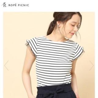 ロペピクニック(Rope' Picnic)のボーダートップス チュール(Tシャツ(半袖/袖なし))
